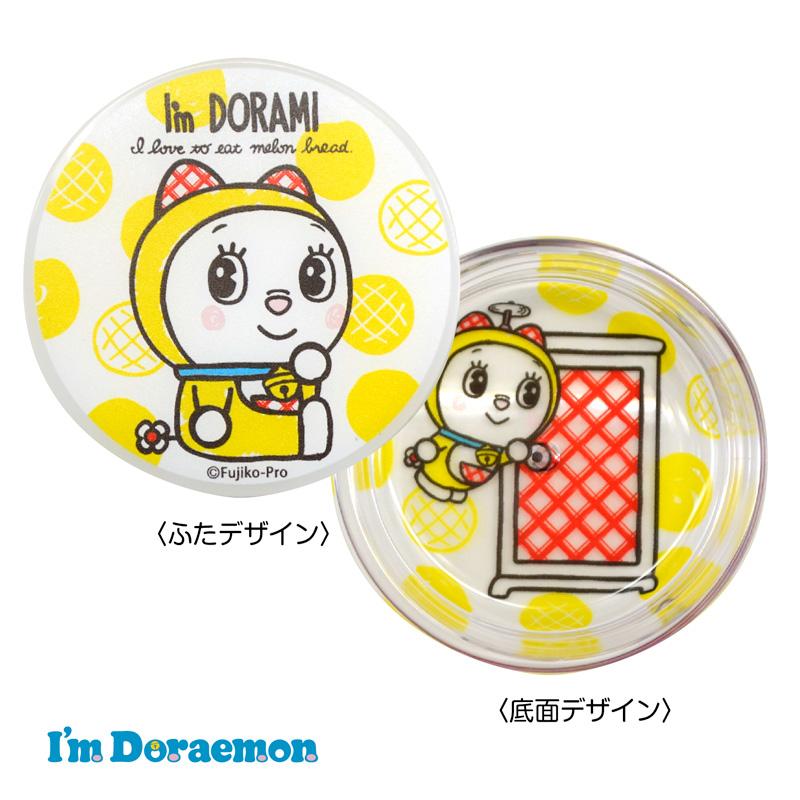 ☆ラッピング可能☆I'm Doraemon フルプルクリームセット