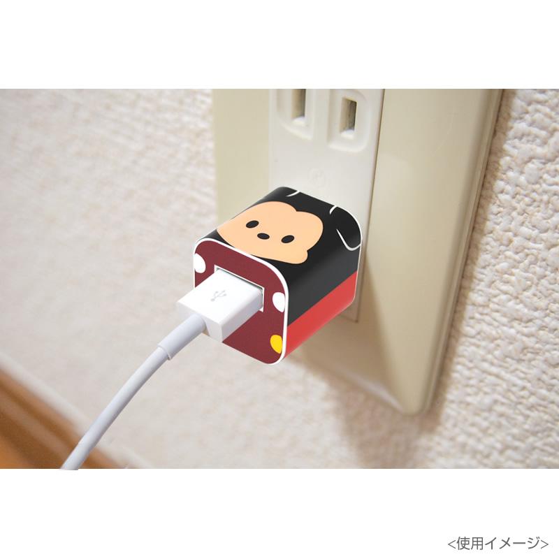 Petamo! for アダプタ ディズニーツムツム【メール便可】