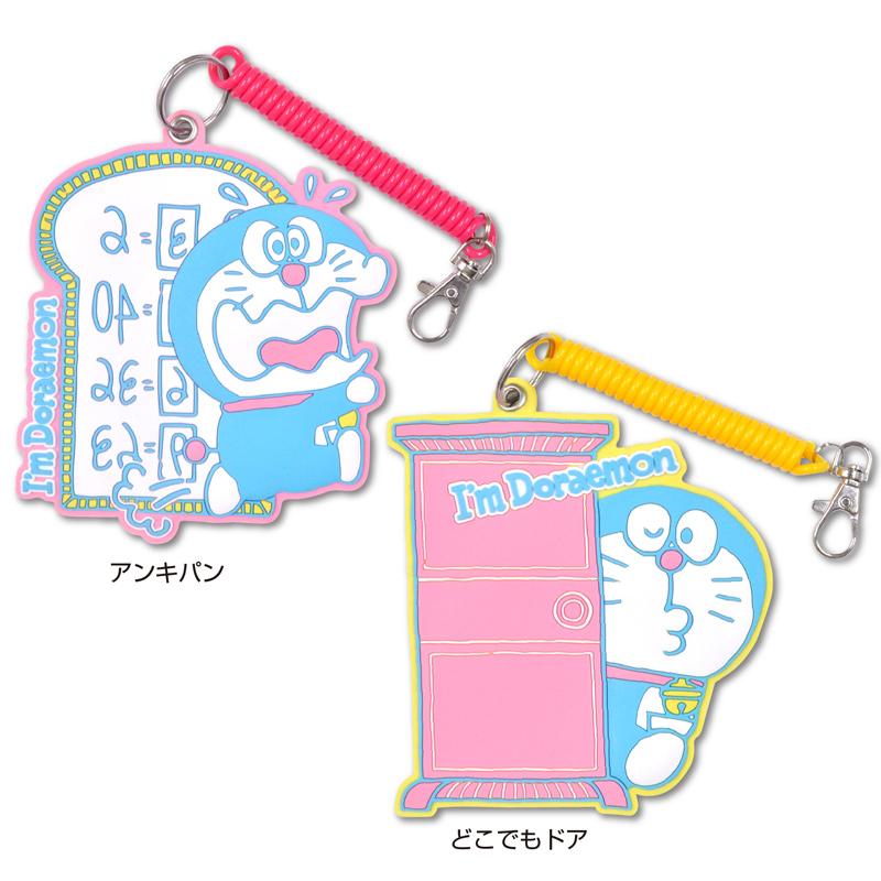 I'm Doraemon ラバーパスケース【メール便可】