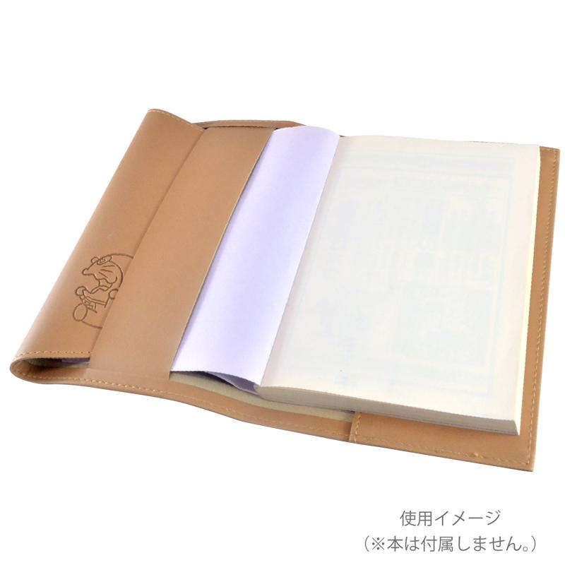I'm Doraemon 革製ブックカバー【メール便可】
