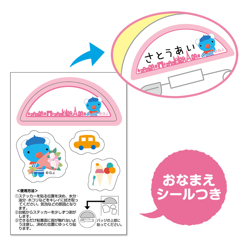 ペネロペ ポリカバッジ 【メール便可】