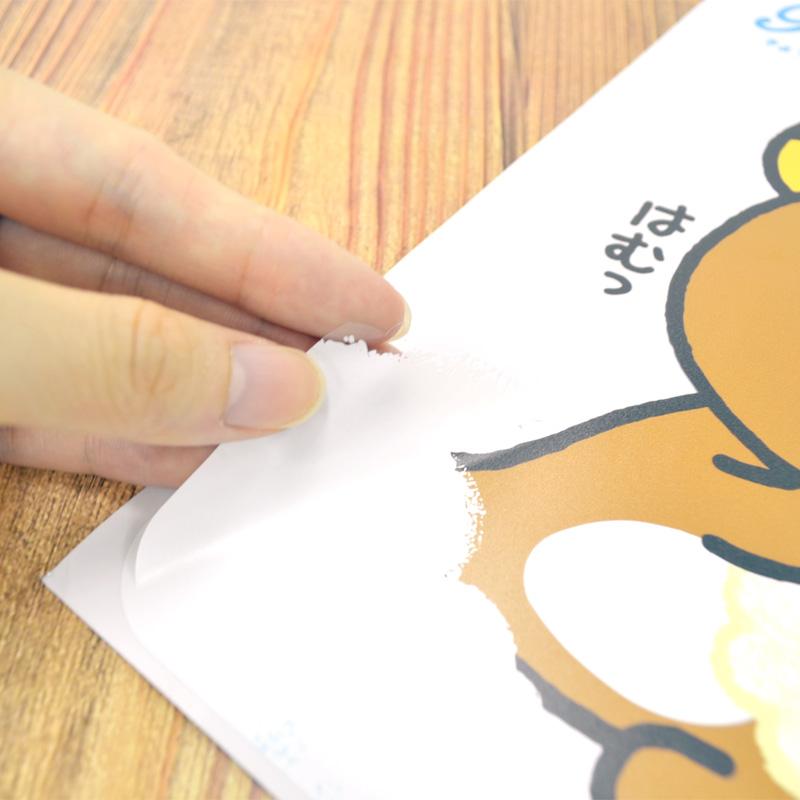 Petamo! for MacBook リラックマ(お空でリラックス)