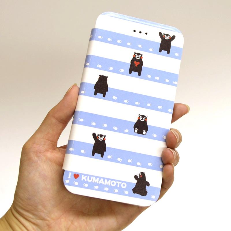 カスタムカバー iPhoneSE第2世代/8/7 フリップ (足あと)くまモンVer.【メール便可】【ご注文より15営業日前後にて発送】