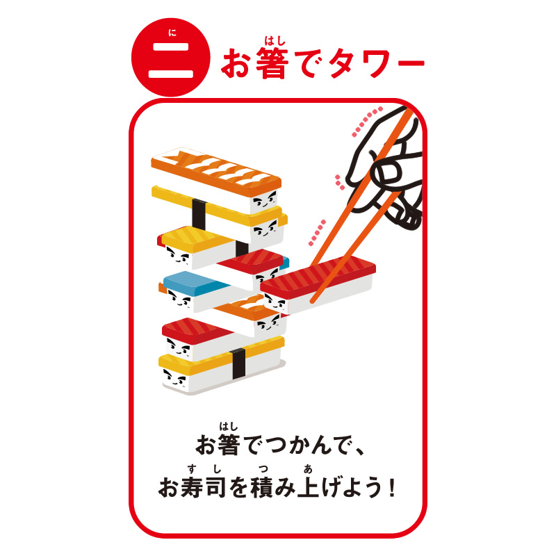 ☆ラッピング可能☆OH!寿司ゲーム ポータブル