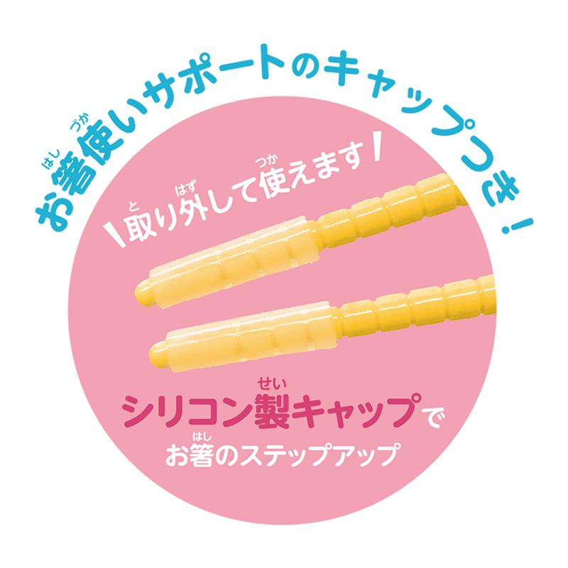 ☆ラッピング可能☆はじめてのマナー豆(ビーンズ)おおつぶ くまのプーさん