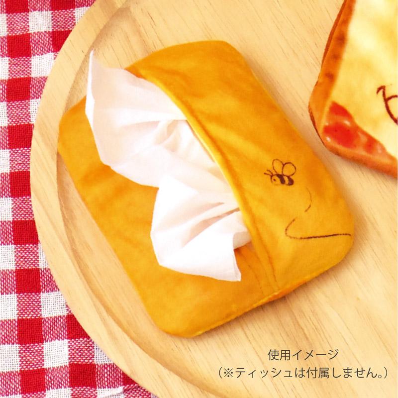 くまのプーさん パンポケットティッシュケース【メール便可】