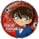 名探偵コナン ポリカバッジ Vol.6【メール便可】【ご注文より15営業日前後にて発送】
