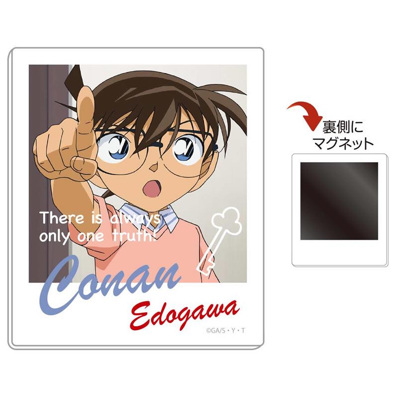 名探偵コナン インスタントフォトマグネット Vol.2【メール便可】【ご注文より15営業日前後にて発送】