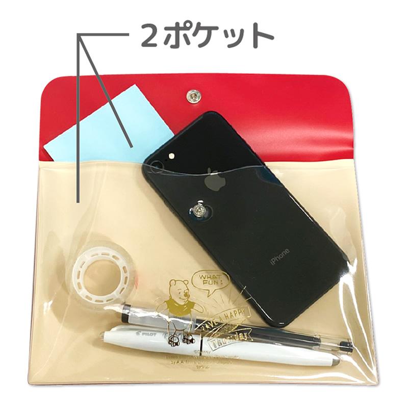 くまのプーさん バイカラーエンベロープケース【メール便可】