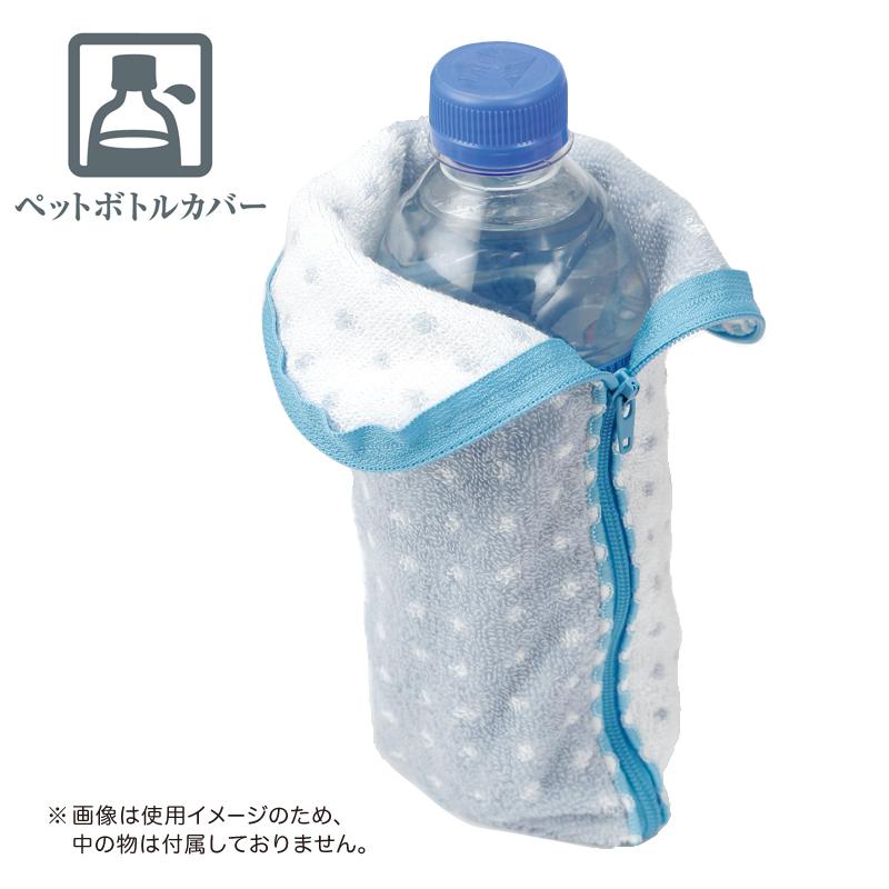 ★マスクケース プレゼント付き★☆ラッピング可能☆名入れ可能☆どっとポーチ  リスブルーAF