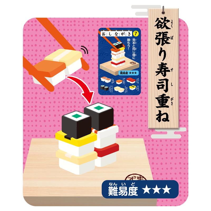 ☆ラッピング可能☆マナー豆(ビーンズ) まめ寿司 ポータブル