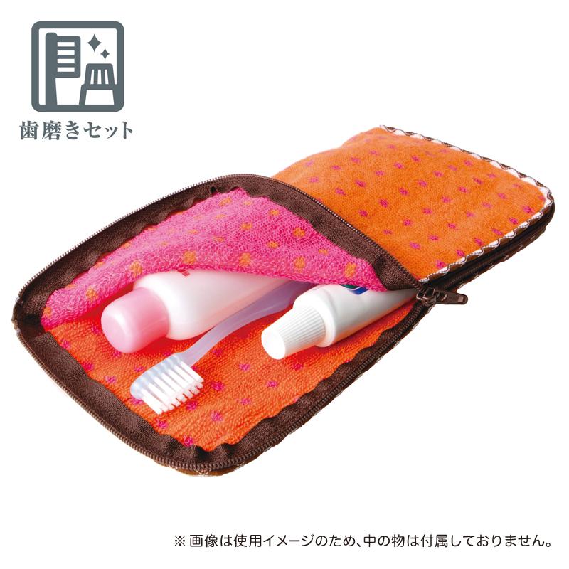 ★マスクケース プレゼント付き★☆ラッピング可能☆どっとポーチ スタンディング もぐもぐ