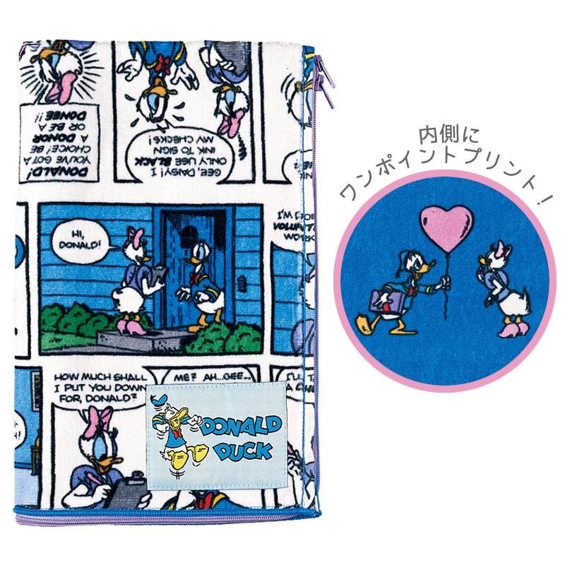 ★マスクケース プレゼント付き★☆ラッピング可能☆どっとポーチ ラージ ディズニー