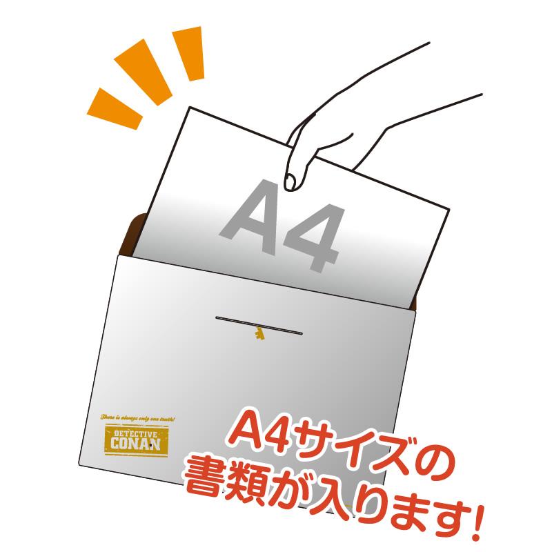 名探偵コナン A4クリアファイルフォルダー【メール便可】