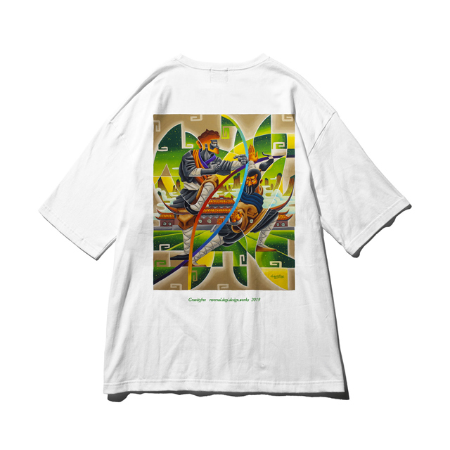 Far East Masters Session TEE