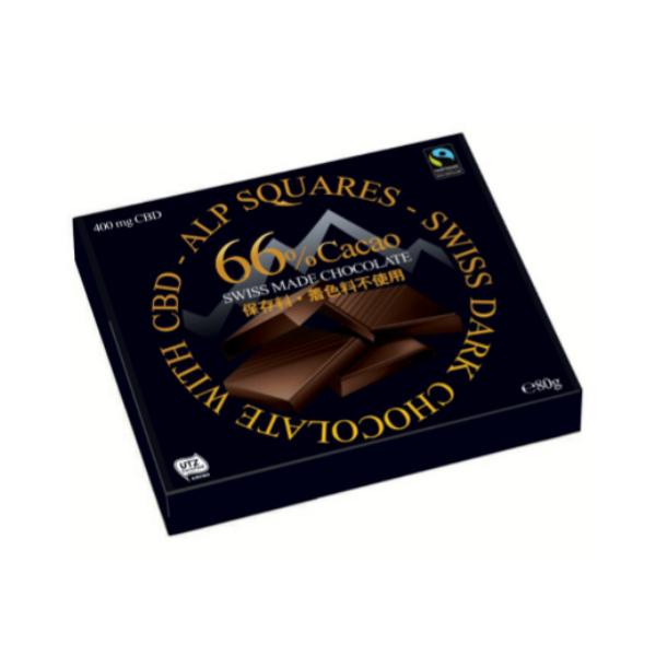 アルペントル CBDスイスチョコレート(CBD400mg/80g)