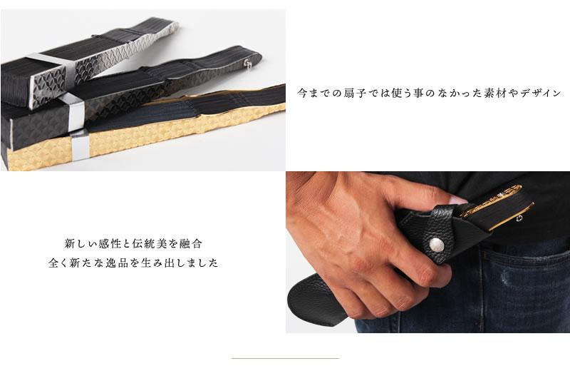 SUEHIRO SENSU 七宝 BLACK(末広扇子 ブラック レザーファン 牛本革使用 本革扇子 高級扇子)