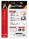 飛沫防止クリア扇子用 オリジナルロゴ作成 型代 ※クリア扇子本体1320円を20本以上注文必須