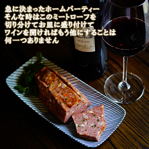 【送料無料】猟師工房特選ジビエセットA