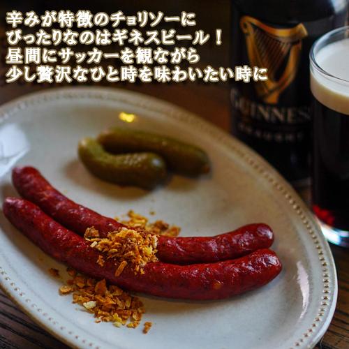 鹿チョリソー【5000円以上のご注文で送料無料】