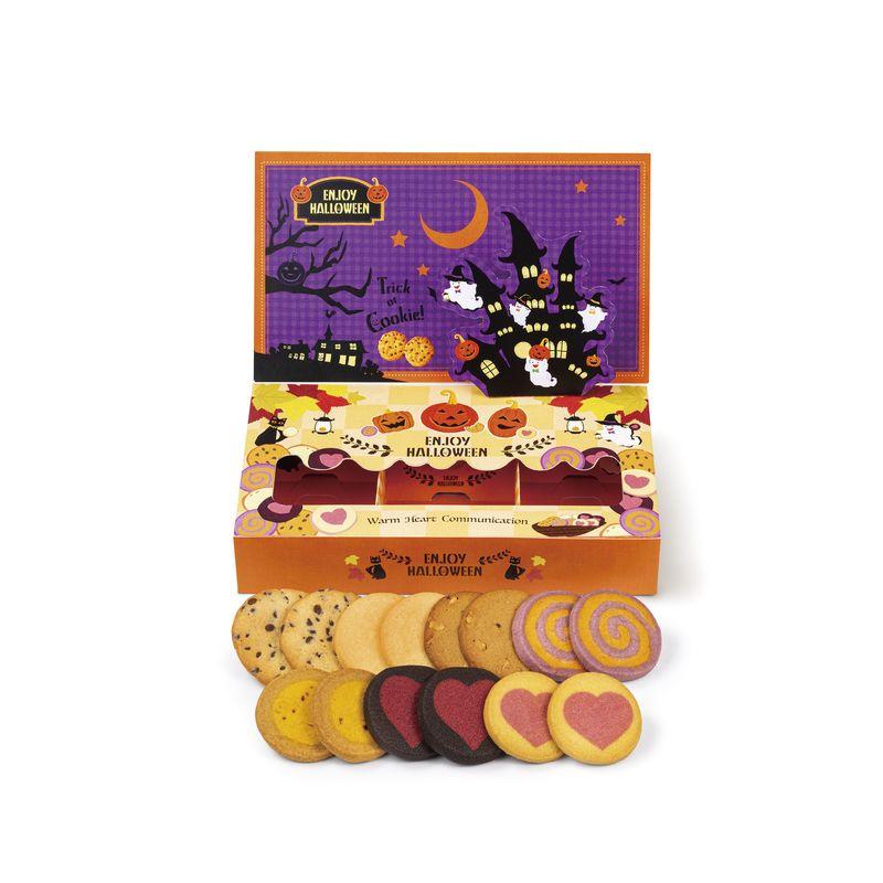 【ハロウィン】ステラおばさんのクッキー/ハロウィンパーティー
