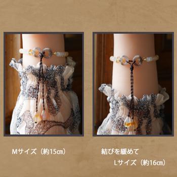 オパール・レモンクオーツブレスレット W5094 M〜Lサイズ 特別価格 送料無料