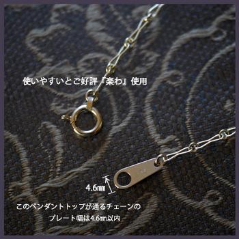 黄翡翠「金魚」 K18ペンダント・トップ W5122 ダイヤ0.1ct 送料無料 (チェーンは別)