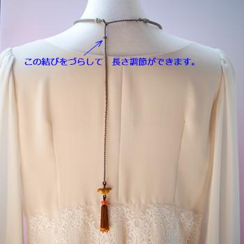 琥珀ネックレス 中国結び フリンジ付き W5069  42〜47� 送料無料