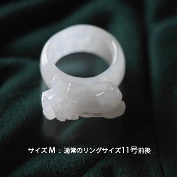 翡翠くり抜きリング 翡翠リング サイズM W5271 【ピーショー】 送料無料