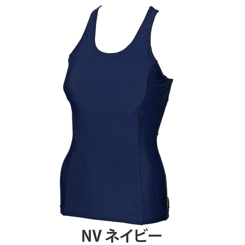 【UV対策】 ジュニアブラトップ(SY274) <br>●お子様に優しい UVガードの水着!