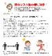 Ryuna リュウナ◎2枚までネコポス対応◎ 【洗える3Dマスク】 【ウィルス対策】撥水、抗菌 速乾 布製マスク (HW778)