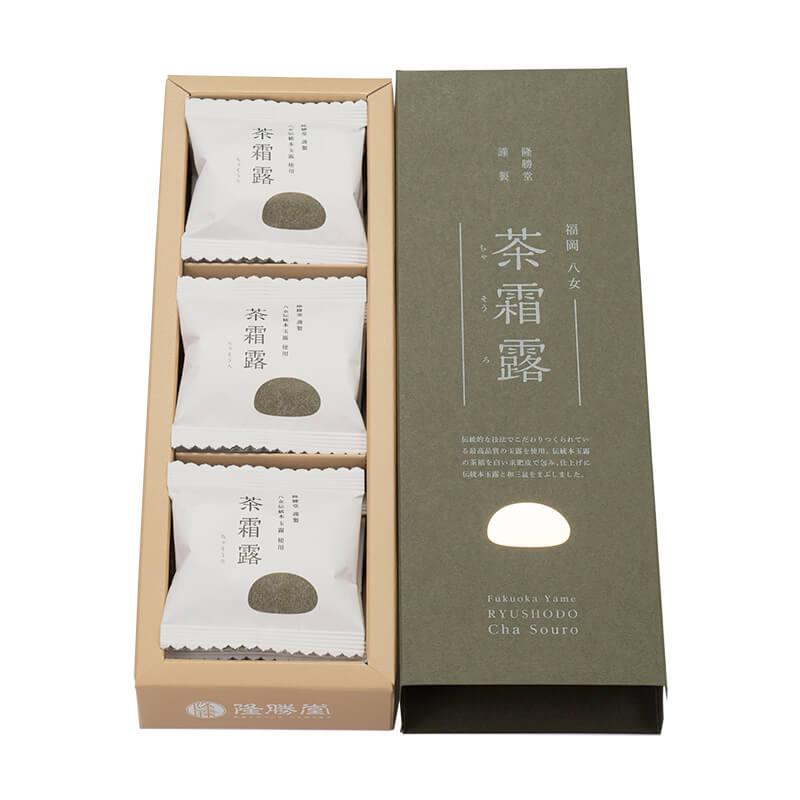 茶霜露(9個入り)