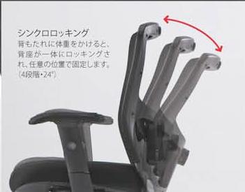 【送料無料】オフィスチェア FCM-5Aチェア 肘付き 【背部メッシュ仕様】  会議チェア 会議イス