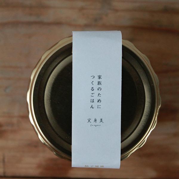 【50セット限定】実身美の彩り節分セット(恵方巻・紅芯大根と林檎のピクルス〜柚子風味)