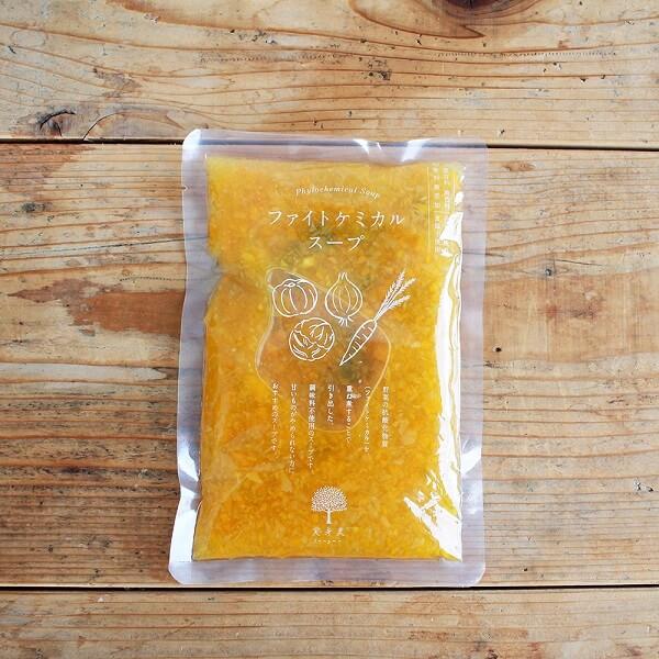ファイトケミカル(デトックス)スープ(14食分)