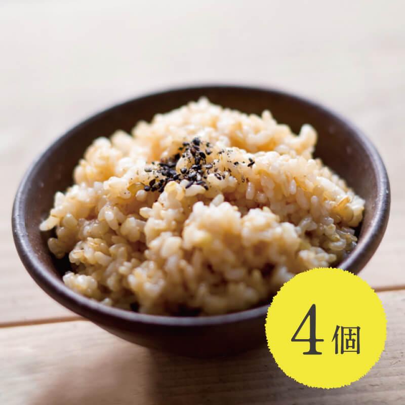 実身美の炊き立て玄米ごはん(150g×4個入)