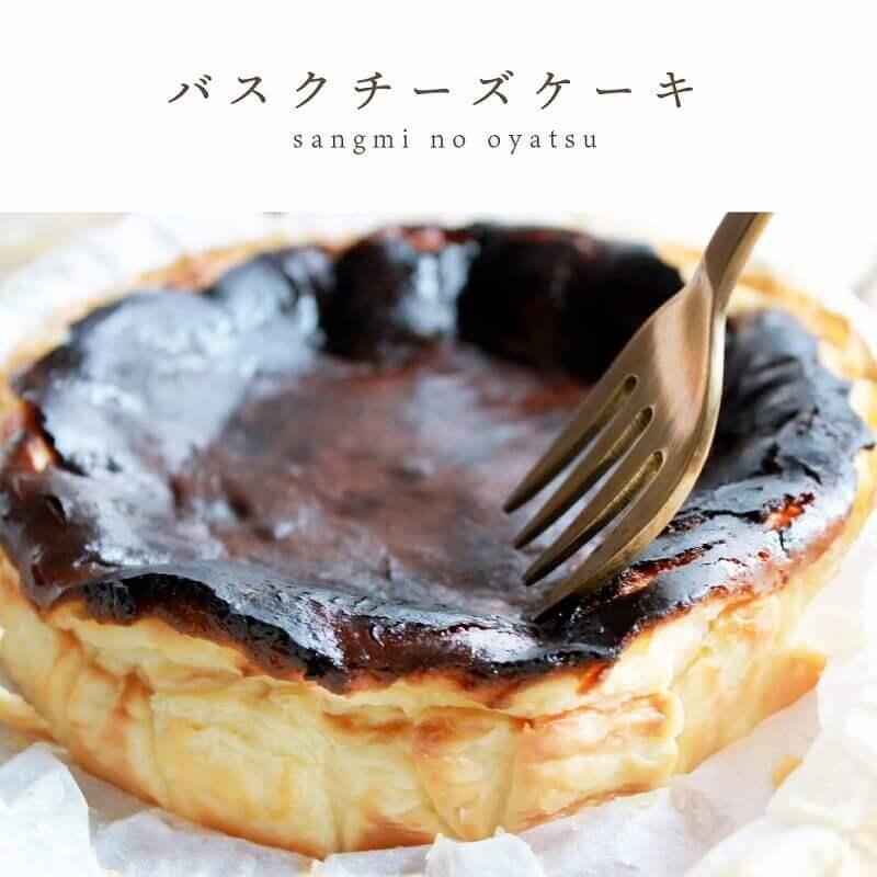 【期間限定】バスクチーズケーキ(4号)
