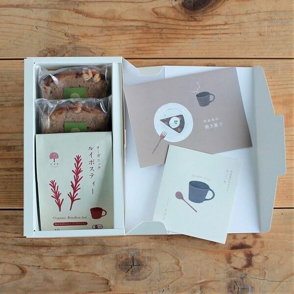 実身美のお茶&パウンドケーキギフトセット(有機ルイボスティー&黒糖と胡桃の米粉パウンドケーキ(2カット))