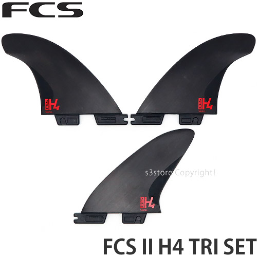 エフシーエス ツー エイチフォー トライ セット 【FCS II H4 TRI SET】 サーフィン サーフボード フィン SURF カラー:SMOKE サイズ:SMALL (55-70kg)
