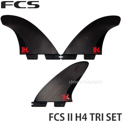 エフシーエス ツー エイチフォー トライ セット 【FCS II H4 TRI SET】 サーフィン サーフボード フィン SURF カラー:SMOKE サイズ:MEDIUM (65-80kg)