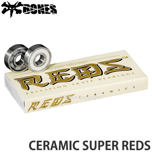 ボーンズ セラミック スーパー レッズ 【BONES CERAMIC SUPER REDS】 スケートボード ベアリング パーツ SKATEBOARD BEARING 608Z シングルシールド