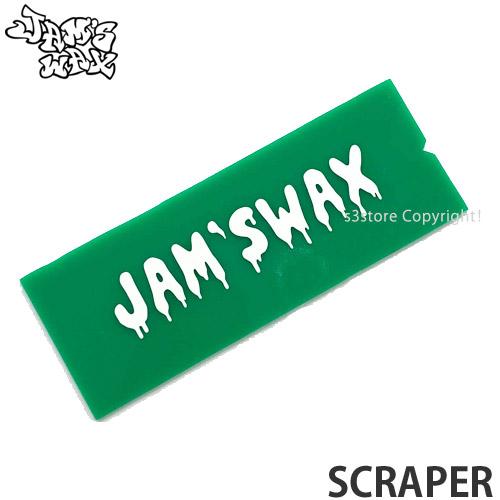 ジャムズ ワックス スクレーパー 【JAMs WAX SCRAPER】 スノーボード スノボー ワキシング メンテナンス ロゴ SNOWBOARD WAXING カラー:Dripping Dark Green