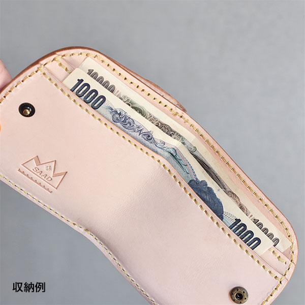 ミニウォレット/革財布  ナチュラル サドルレザー