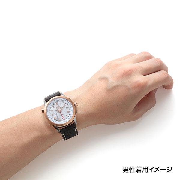 ハウライト クオーツ式腕時計