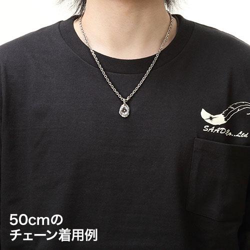 オキシダイズコーディングサンシンボルペンダント K18(18金)ゴールド PGB-363-S