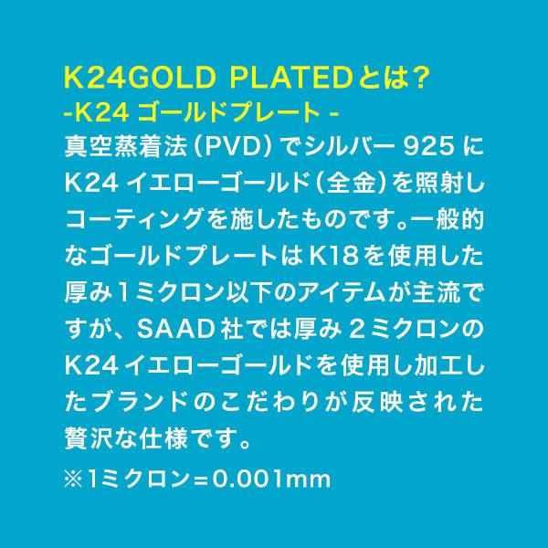 シェリダンカービング K24ゴールドプレート シルバー925製 ネックレスチェーンセット