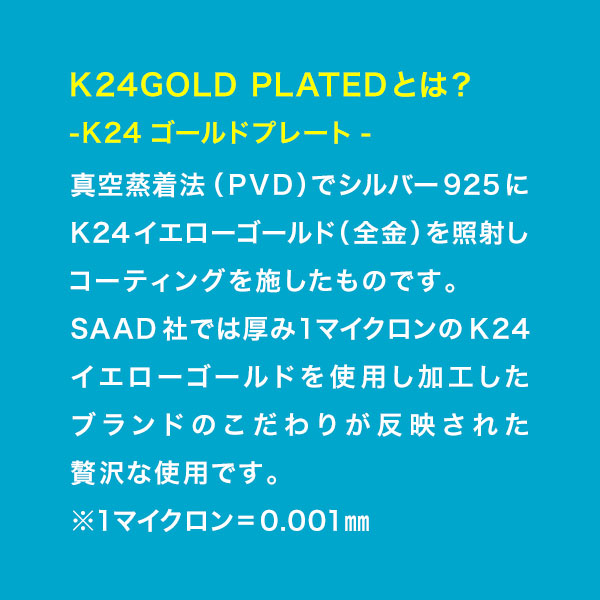 ベルモチーフ シルバー925 K24(24金)ゴールドプレートペンダントトップ