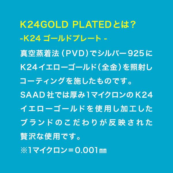 トライアングル シルバー925 K24(24金)ゴールドプレートペンダントトップ