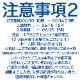 <EVENT>ミニコレクトアルバム(窓付き、全面印刷、チェキ最大40枚収納)