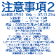 <EVENT>グリッター入りスマホホルダー&スタンド(2個1SET・通常グリッター入り(変更可能)・蓄光+オーロラ蓄光+オーロラ)